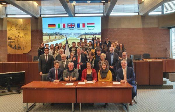 מחזקים את הברית החינוכית עם גרמניה