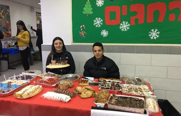 חגיגת רב תרבותיות בתיכון 'אנה פרנק'