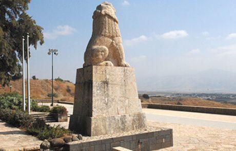 מוזיאון חצר תל-חי – 100 שנה להתיישבות החלוצית