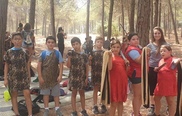 הילדים כובשים את היער