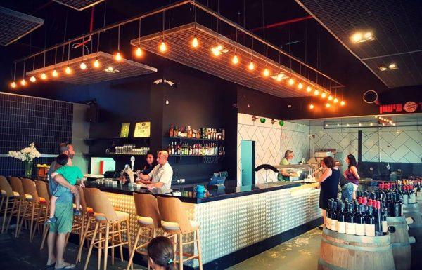 פינת עישון SMOKE BBQ | מסעדה בצומת יסוד המעלה