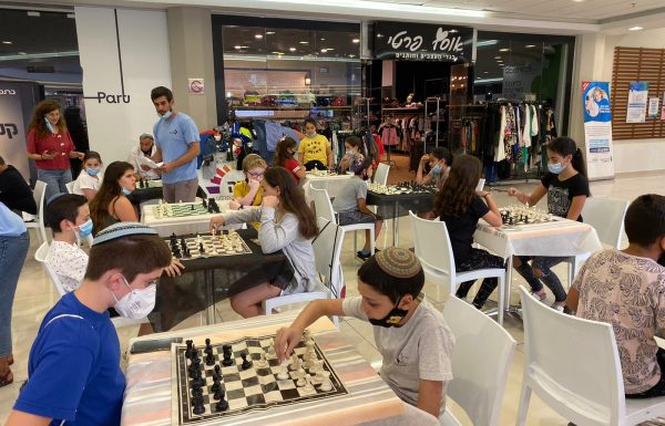 שחמט במסכות