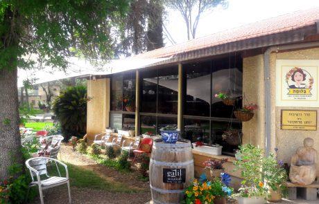 בלומה – אומנות תוצרת מקומית וקפה
