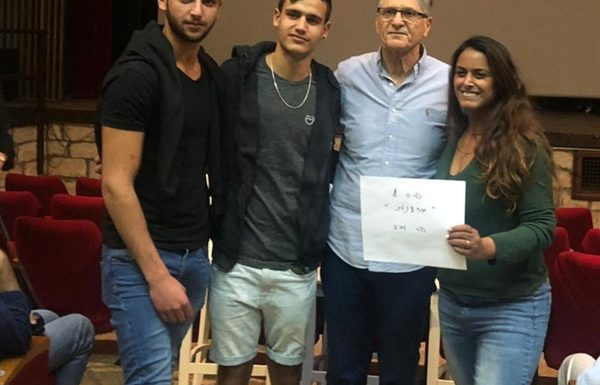 """מקום ראשון בתחרות סרטים קצרים לתלמידי """"הר וגיא"""""""
