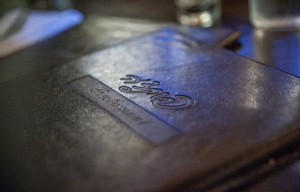 פוקצ'ה גן הצפון | פוקצ'ה מסעדה